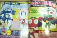 The Dark Keroro Platoon's Profiles