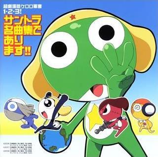 File:Keroro movie 123 soundtrack.jpg