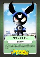 Black Star's card