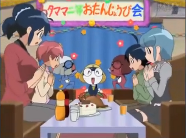 File:Tamama's Birthday Party.png