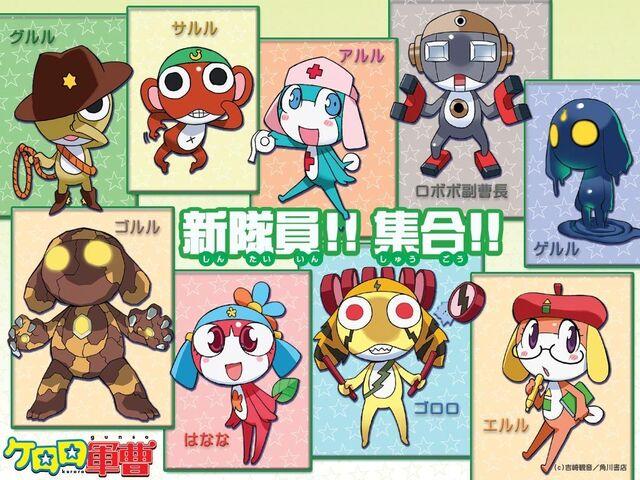 File:Keroro-Gunso-Wallpaper-sgt-frog-keroro-gunso-1852546-1024-768.jpg