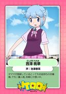 Momoka's card