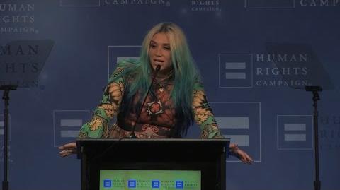 Kesha Receives the HRC Visibility Award