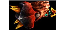Volcano Arm