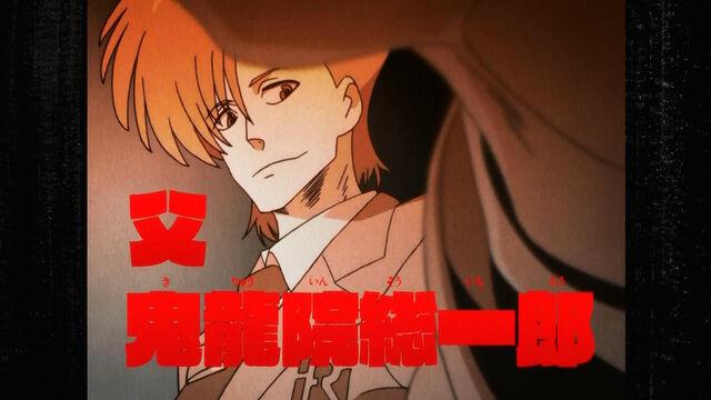 File:Kill la Kill - 18-Kiryūin.Sōichirō.jpg