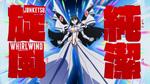 EP22 Junketsu Senpū