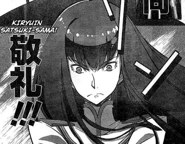 File:KLKMV1 Satsuki.png