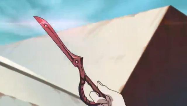 File:Killlakill scissor blade small.png
