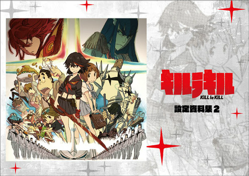 File:Kill la Kill Setting Documents Collection 2 (Art Book).png.png