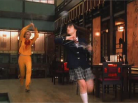 Gogo Yubari Fights Bride 2