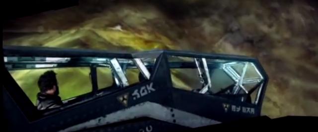 File:Cockpit.png