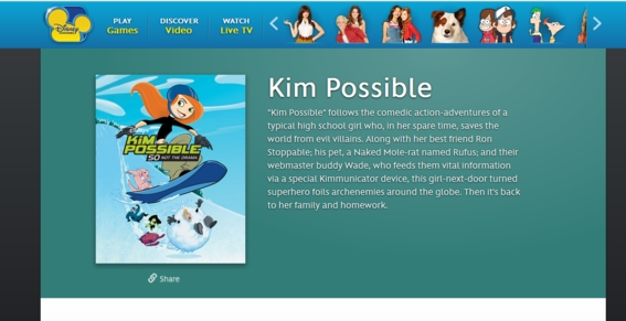 File:KimPossibleWebsite.jpg