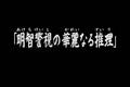 2013年7月8日 (一) 05:51的版本的缩略图