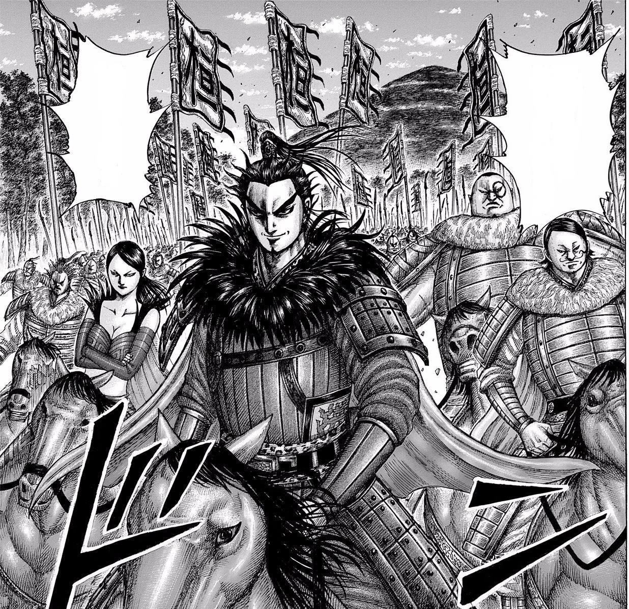 Kingdom Anime: [Manhwa] The Breaker: New Waves