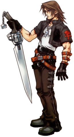 File:Leon (Art) KH.png