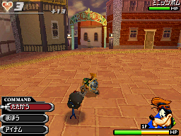File:Goofy Mission Mode KHD.png