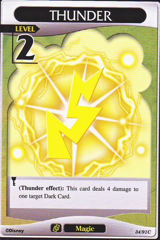 File:Thunder BS-34.png