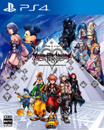 Japanese Cover Art KH2.8