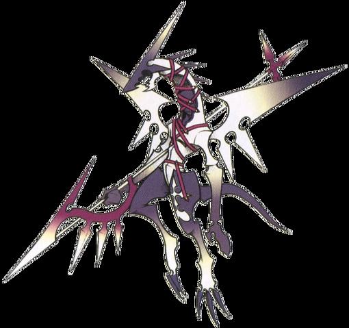 File:Dragoon (Art) KHII.png