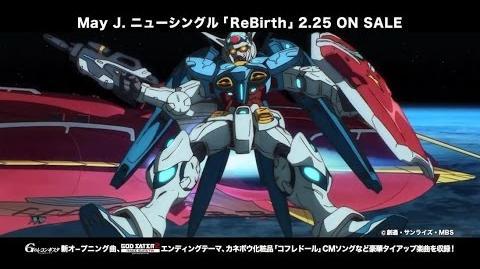 25発売 SG『ReBirth』収録- 『ガンダム Gのレコンギスタ』コラボ試聴動画