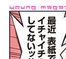 Kissxsis Volume 13