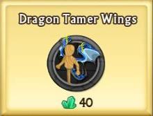 File:Dragon Tamer Wings.jpg