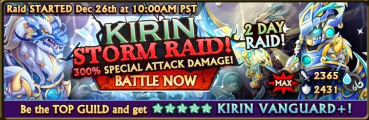 Kirin Raid Banner