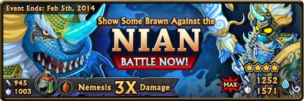 Nian Banner