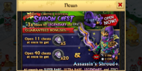 Shadow Chest
