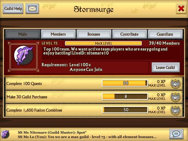 File:Stormsurge07162014.jpg
