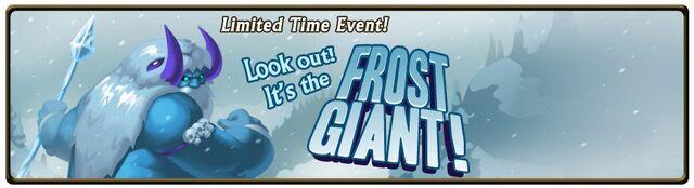 File:Frost.jpg
