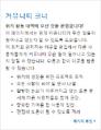 2015년 4월 18일 (토) 23:04 버전의 파일