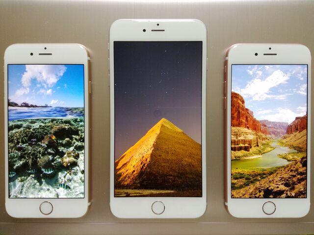 파일:Iphone front.jpg