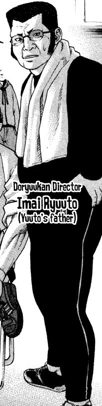 Imai Ryuuto