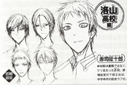 Akashi early concept