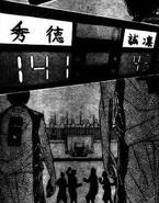 Seirin High vs Shutoku High past
