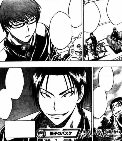 File:Takao and Midorima IH SEvsSH.png