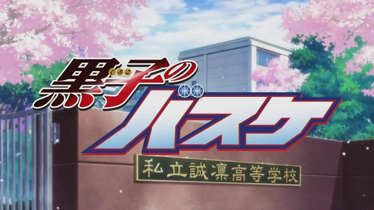 Kuroko's Basketball Season 1 Opening 1-0