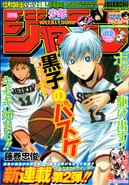 Jump cover early chapters