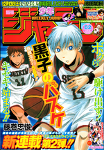 Jump cover early chapters.png