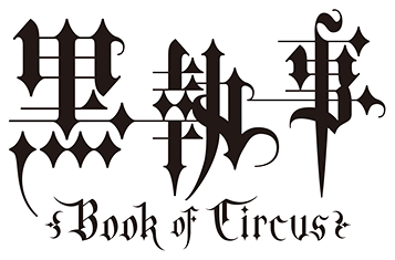 http://vignette4.wikia.nocookie.net/kuroshitsuji/images/a/ae/Book_of_Circus_Logo.png/revision/latest?cb=20140725231653
