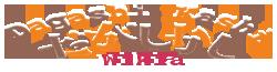 Dagashi Kashi Wiki