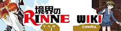 Wiki Kyōkai no Rinne