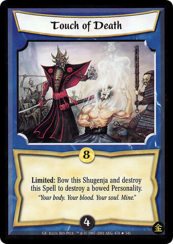 File:Touch of Death-card6.jpg