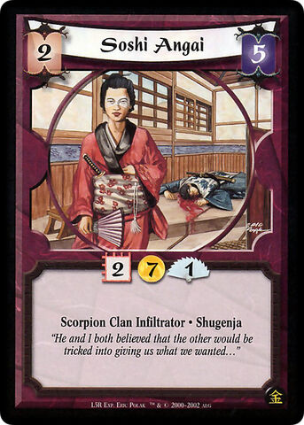File:Soshi Angai-card3.jpg