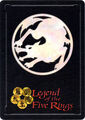 Toturi's Army-card6b.jpg