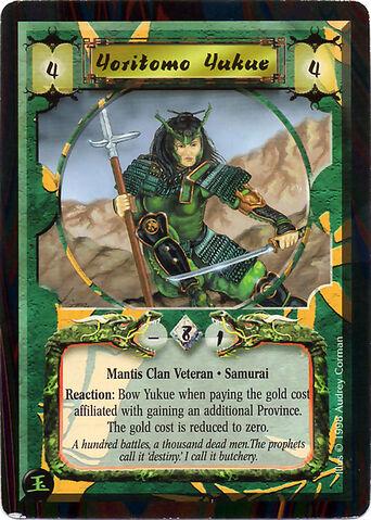 File:Yoritomo Yukue-card.jpg