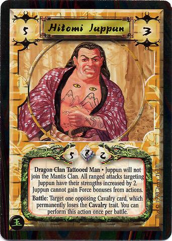 File:Hitomi Juppun-card.jpg