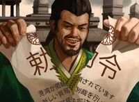 Yoritomo Sakuma