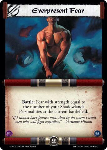 File:Everpresent Fear-card2.jpg